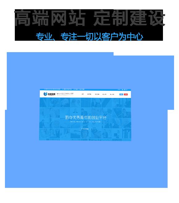 Weebly免费建站|网站建设